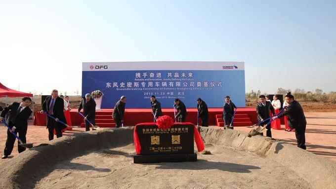 China, Schmitz Cargobull, Wuhan, Trailerfertigung