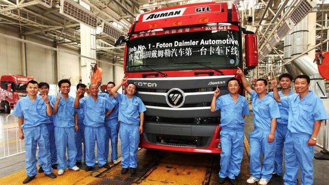 Daimler Futon Joint Venture