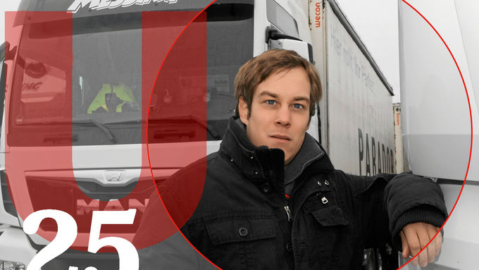 Fahrer U25, Mathias Drees